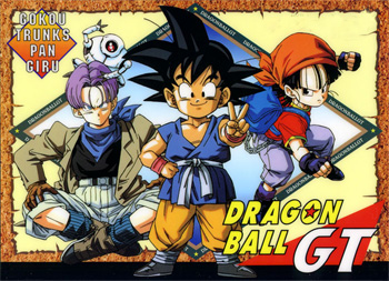 dragon-ball-gt dans Le blog