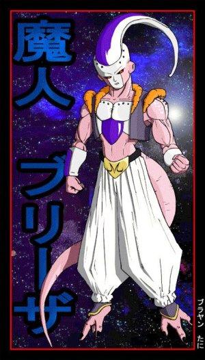 Imagenes Dragon Ball AF