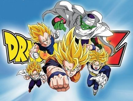 Dragon ball deux jeux dragon ball - Jeux info dragon ball z ...