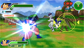 Dragon ball tag vs 04